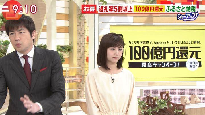 2019年02月07日宇賀なつみの画像09枚目