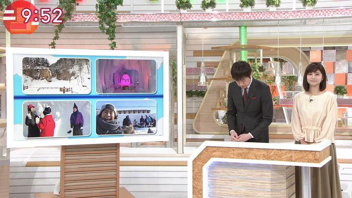 2019年02月07日宇賀なつみの画像15枚目