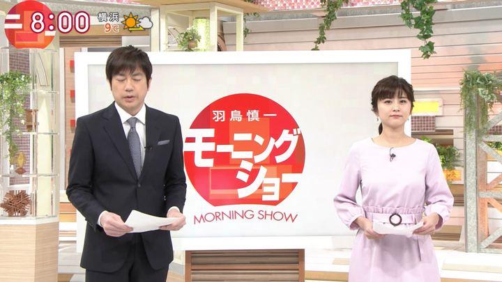 2019年02月08日宇賀なつみの画像01枚目