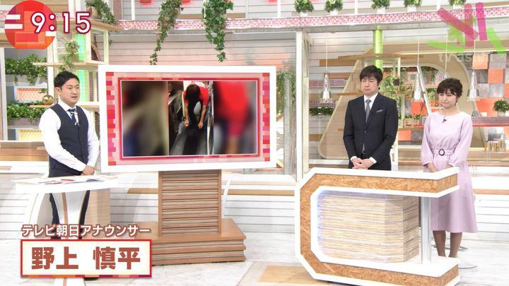 2019年02月08日宇賀なつみの画像04枚目