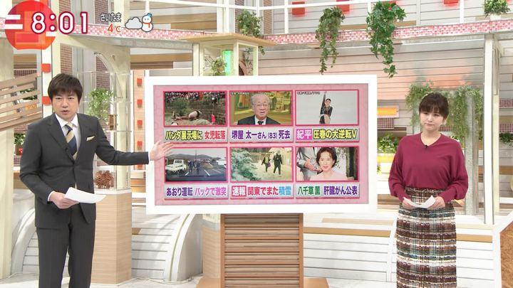 2019年02月11日宇賀なつみの画像02枚目