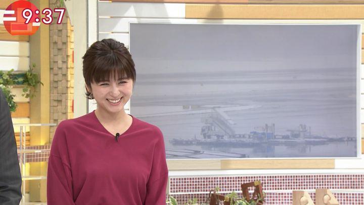 2019年02月11日宇賀なつみの画像08枚目