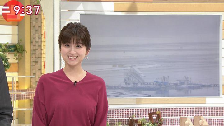 2019年02月11日宇賀なつみの画像09枚目