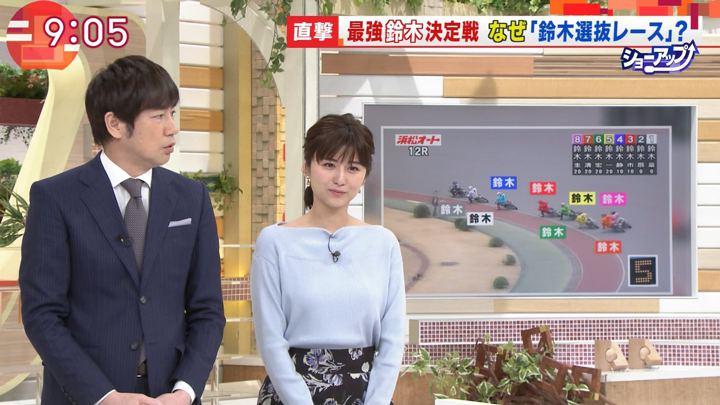 2019年02月12日宇賀なつみの画像05枚目
