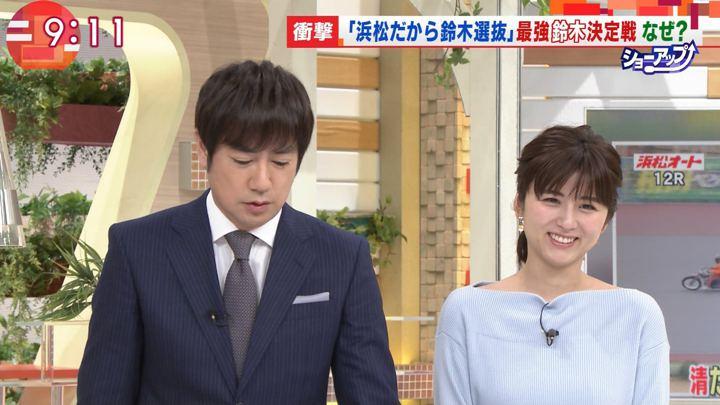 2019年02月12日宇賀なつみの画像06枚目