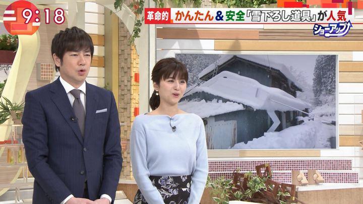 2019年02月12日宇賀なつみの画像08枚目