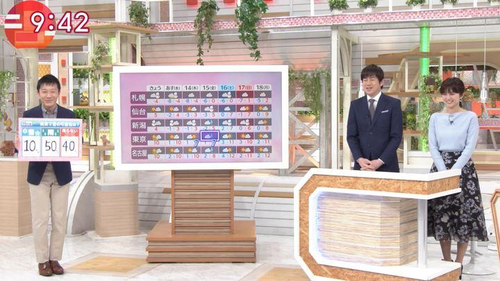 2019年02月12日宇賀なつみの画像11枚目