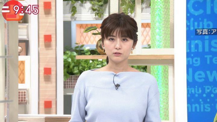 2019年02月12日宇賀なつみの画像14枚目