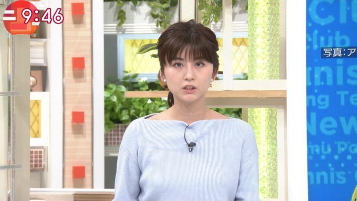 2019年02月12日宇賀なつみの画像15枚目