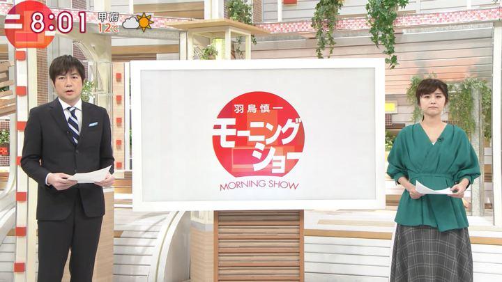 2019年02月13日宇賀なつみの画像01枚目