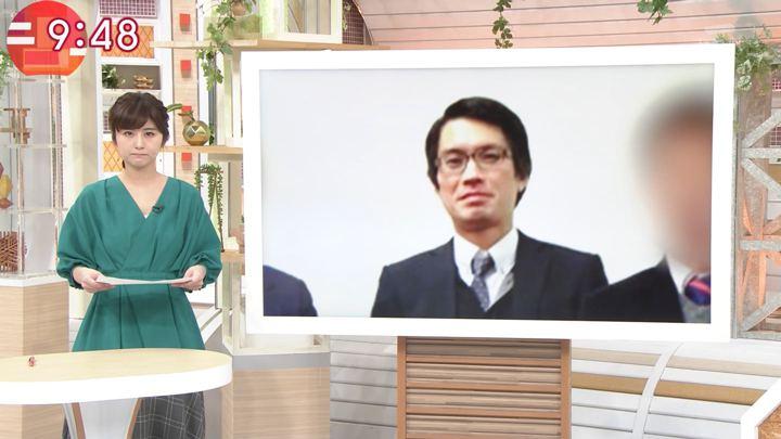 2019年02月13日宇賀なつみの画像13枚目