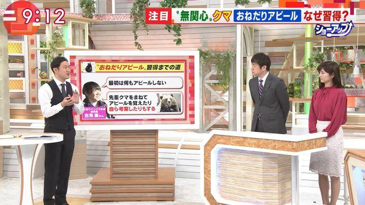 2019年02月26日宇賀なつみの画像04枚目