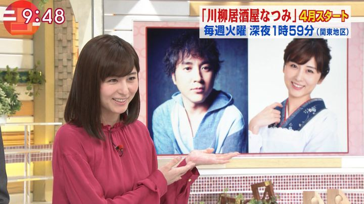 2019年02月26日宇賀なつみの画像11枚目