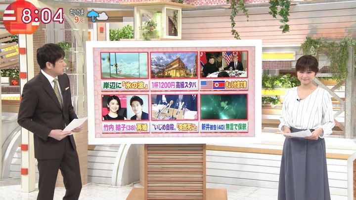 2019年02月28日宇賀なつみの画像03枚目