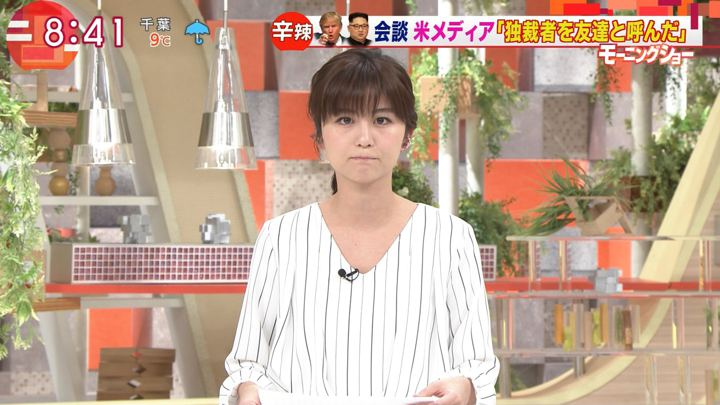 2019年02月28日宇賀なつみの画像09枚目