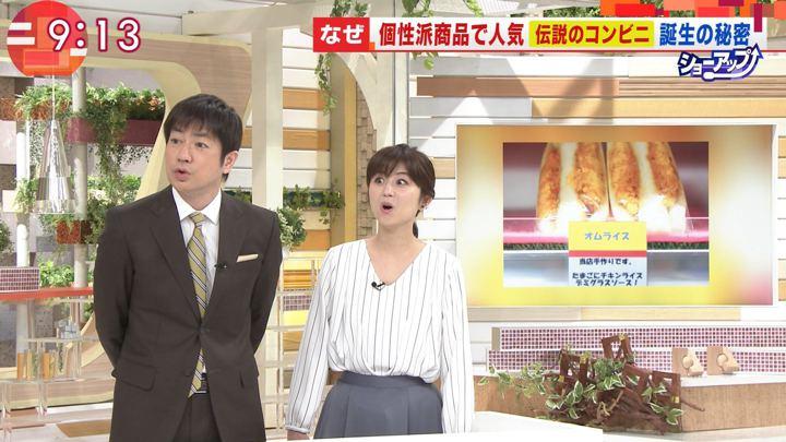 2019年02月28日宇賀なつみの画像10枚目