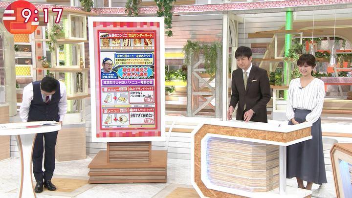 2019年02月28日宇賀なつみの画像12枚目