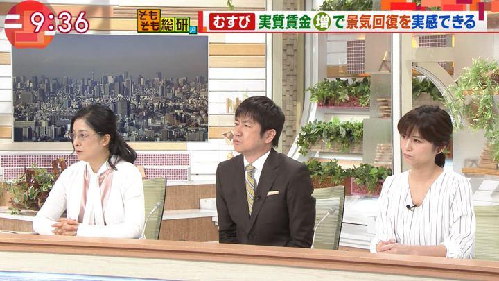 2019年02月28日宇賀なつみの画像14枚目
