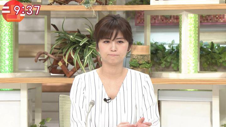 2019年02月28日宇賀なつみの画像15枚目