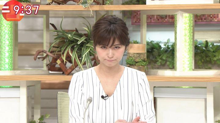2019年02月28日宇賀なつみの画像16枚目