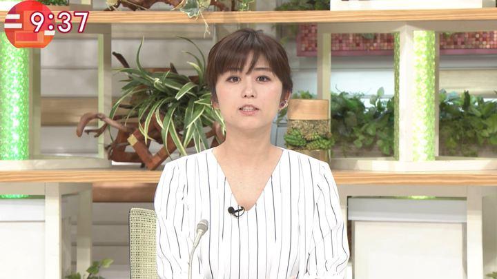 2019年02月28日宇賀なつみの画像17枚目
