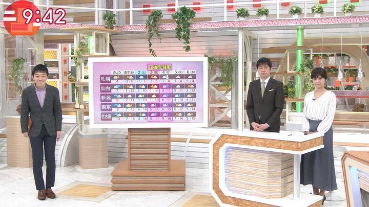 2019年02月28日宇賀なつみの画像19枚目