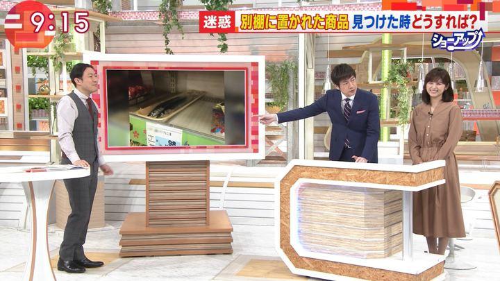 2019年03月01日宇賀なつみの画像04枚目