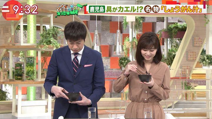 2019年03月01日宇賀なつみの画像06枚目