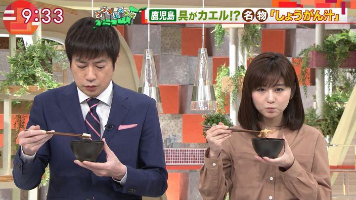2019年03月01日宇賀なつみの画像09枚目