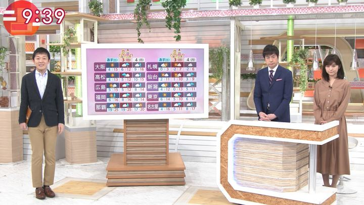 2019年03月01日宇賀なつみの画像12枚目