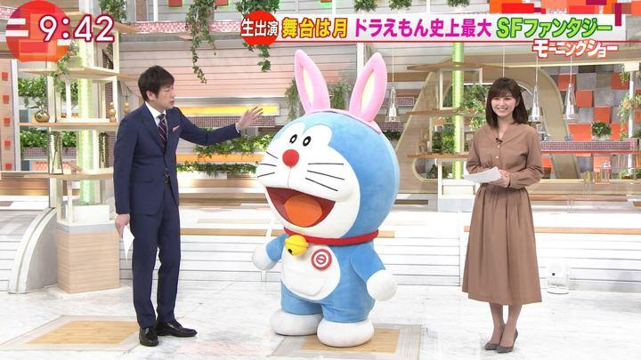 2019年03月01日宇賀なつみの画像16枚目