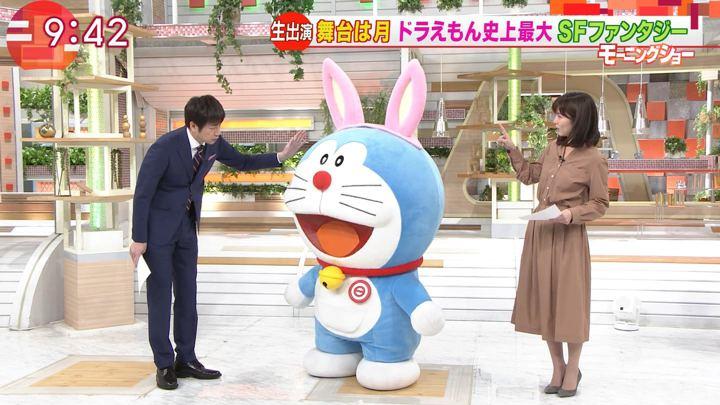2019年03月01日宇賀なつみの画像17枚目