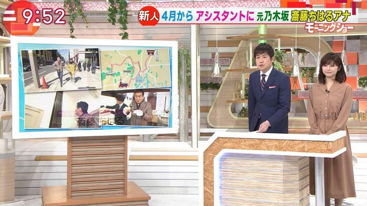 2019年03月01日宇賀なつみの画像25枚目