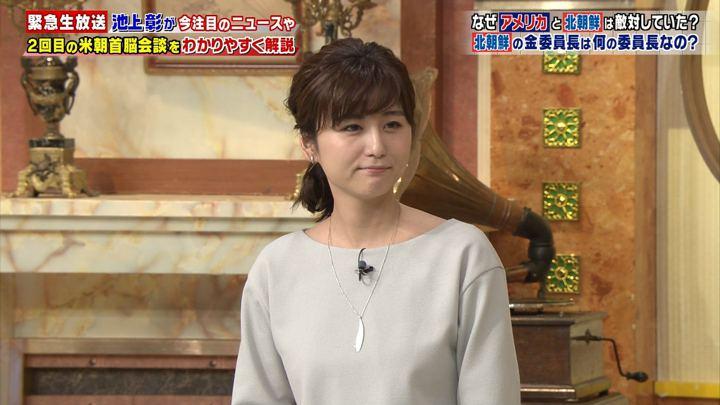 2019年03月02日宇賀なつみの画像06枚目