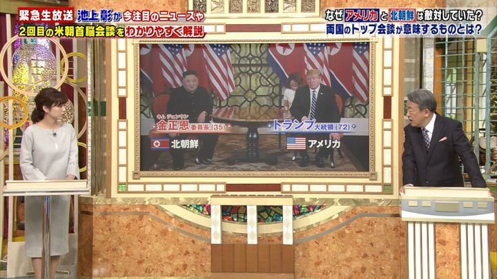 2019年03月02日宇賀なつみの画像07枚目