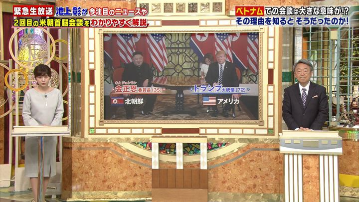2019年03月02日宇賀なつみの画像08枚目
