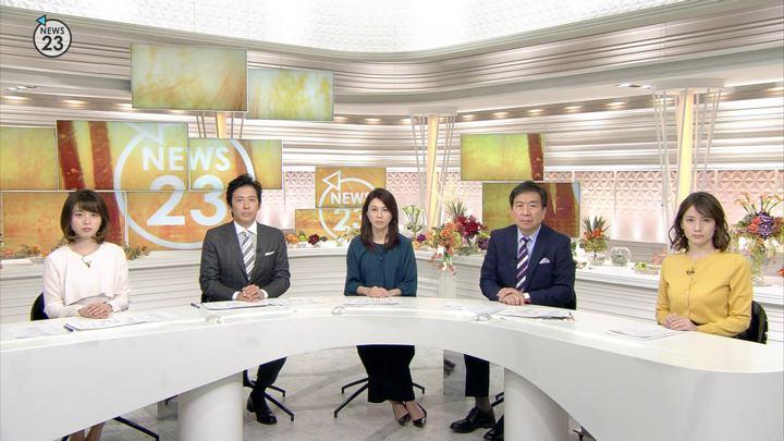 2018年10月22日宇内梨沙の画像01枚目