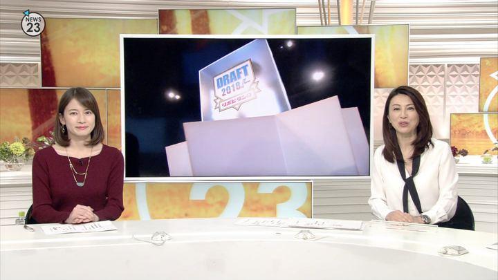 2018年10月25日宇内梨沙の画像01枚目