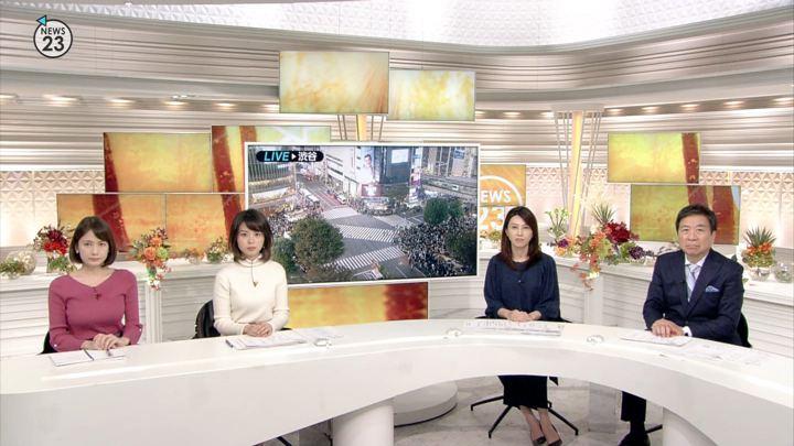 2018年10月31日宇内梨沙の画像01枚目