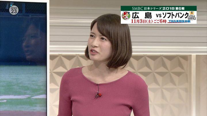 2018年10月31日宇内梨沙の画像11枚目