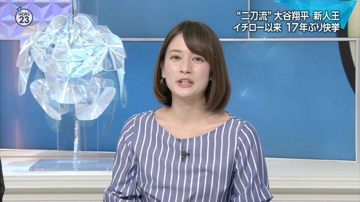 2018年11月13日宇内梨沙の画像03枚目