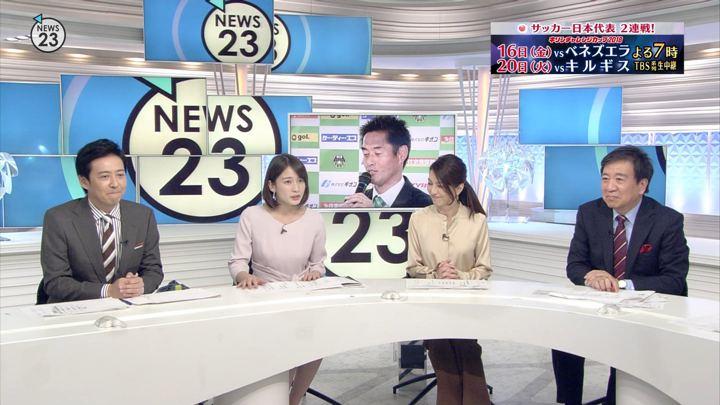 2018年11月14日宇内梨沙の画像04枚目