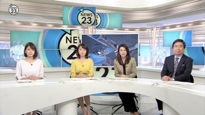 2018年11月26日宇内梨沙の画像01枚目