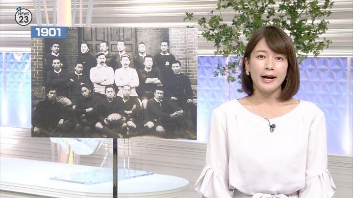 2018年11月26日宇内梨沙の画像04枚目