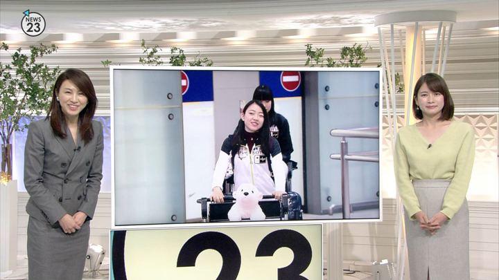 2018年11月27日宇内梨沙の画像04枚目