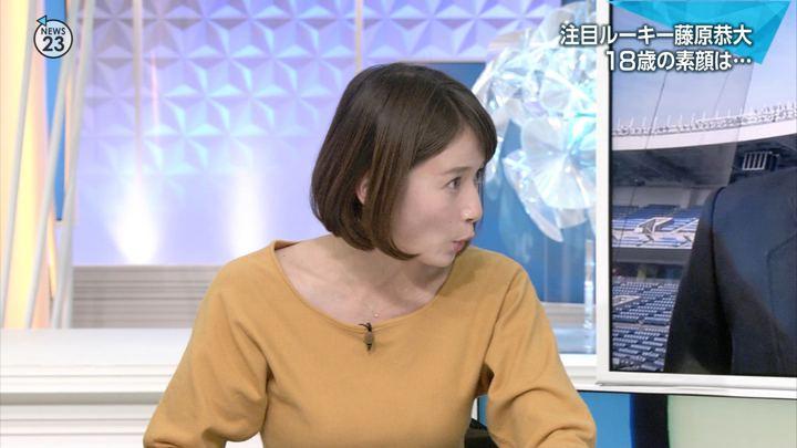 2018年12月04日宇内梨沙の画像26枚目