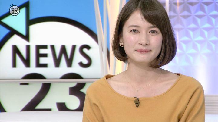 2018年12月04日宇内梨沙の画像32枚目