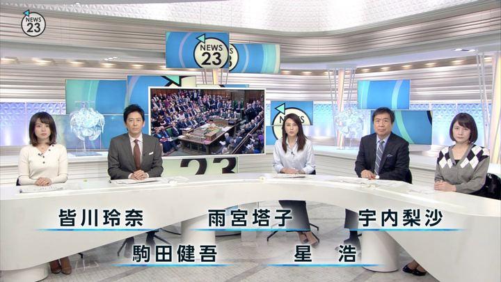 2018年12月12日宇内梨沙の画像01枚目
