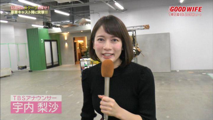 2019年01月05日宇内梨沙の画像01枚目