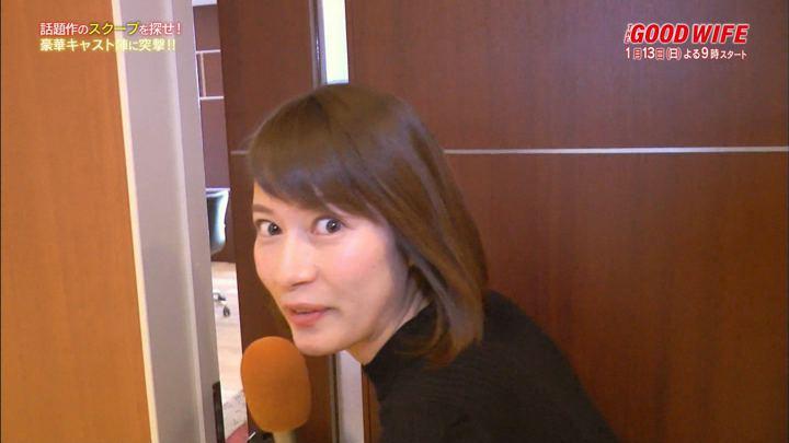 2019年01月05日宇内梨沙の画像13枚目